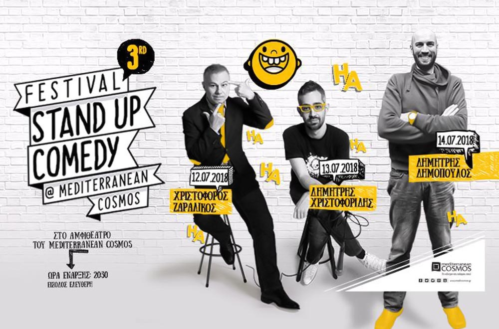 stand-up-salonica