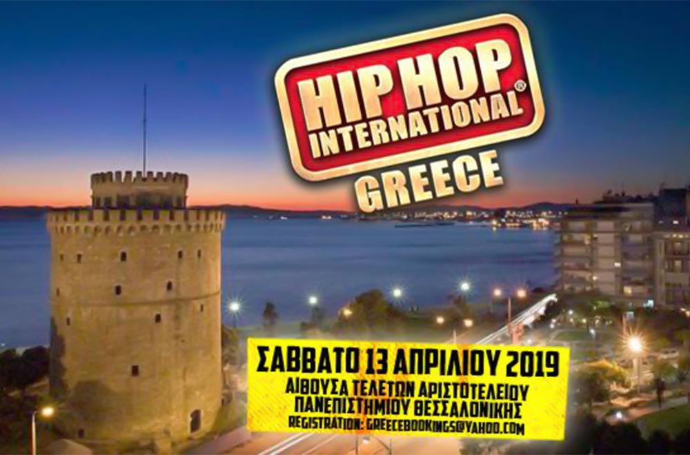 HIPHOP-INTERNATIONAL-GREECE-2019